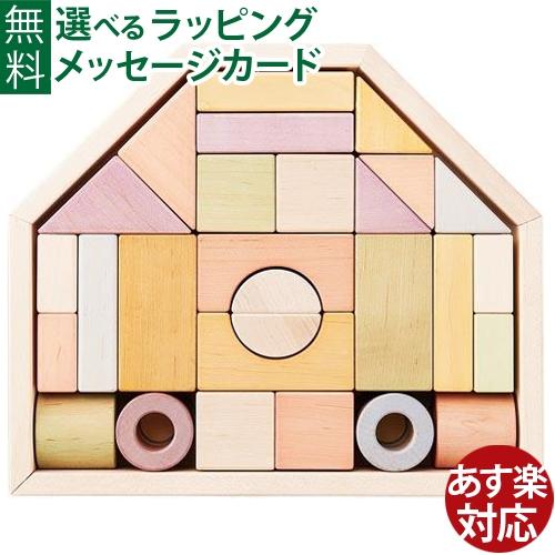 【木のおもちゃ】積み木 NIHONシリーズ つみきいえM エド・インター 知育玩具 日本製【入園 入学】