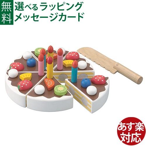 ギフト 好きな具材をトッピングしたケーキをで楽しくパーティーごっこ 木のおもちゃ エドインター PETIT MARCHE 職人さんごっこ たのしいケーキ職人 出産祝い 誕生日 子供 おままごと 木製 おうち時間 10%OFF