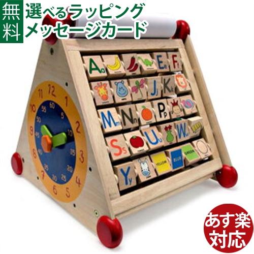 【知育玩具】【木のおもちゃ 出産祝い】 アイムトイ 7in1アクティビティセンター 誕生日 1歳 2歳 3歳【入園 入学】