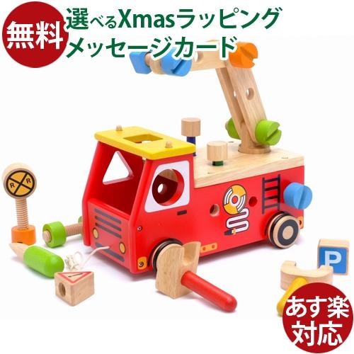 型はめ I'm TOY アイムトイ アクティブ消防車 出産祝い 木のおもちゃ 知育玩具 2歳 おうち時間 クリスマス プレゼント 子供