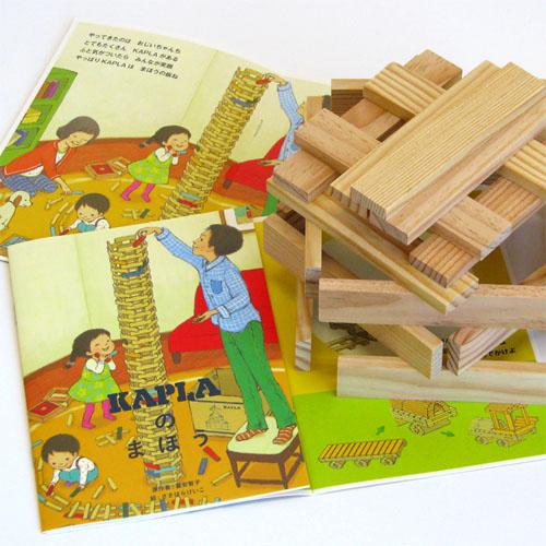 积木/块KAPLA/附带小册子的奉送耦和器1002岁:男人2岁:女人