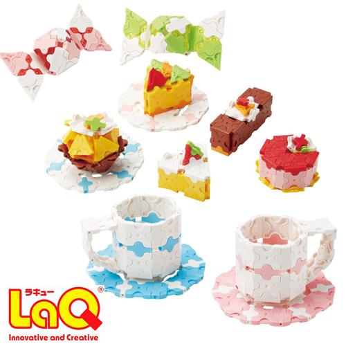 【知育玩具】LaQ ラキュー ブロック ヨシリツ スイートコレクション スイーツパーティー 知育 教材 誕生日【kd】