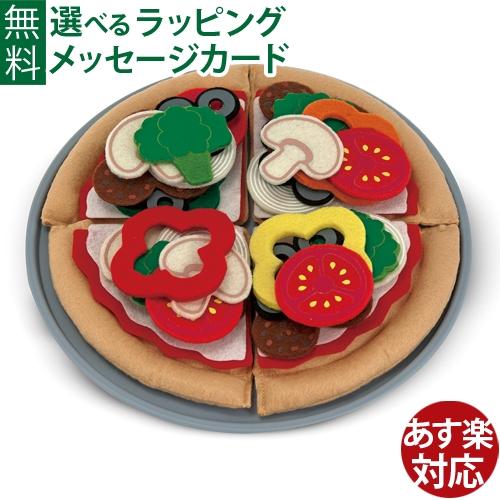 お友だちと一緒にピザパーティー 春の新作続々 日本正規品 ままごとセット Melissa Doug メリッサ 食材 子供 爆売り フェルトピザセット 3歳 おうち時間 ダグ