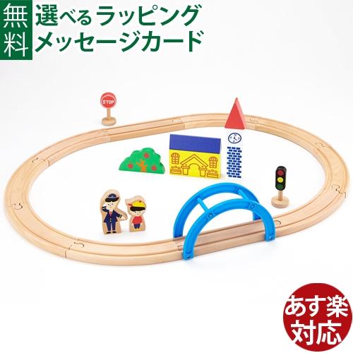 モクトレインのレールパーツセット! 木製レール ポポンデッタ moku TRAIN 新スタートレールセット 3歳以上 おうち時間 子供