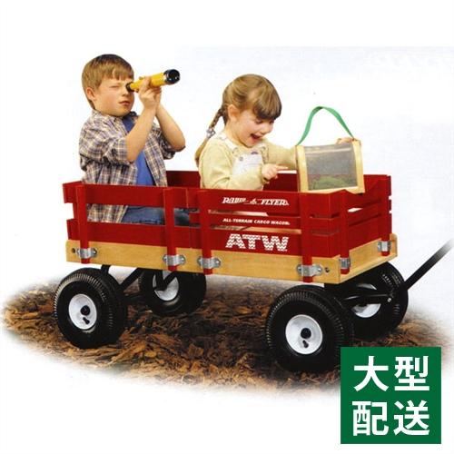 木のおもちゃ RADIOFLYER ラジオフライヤー オールテレインカーゴワゴン #29 大型便 お誕生日 1歳:男 おうち時間 子供