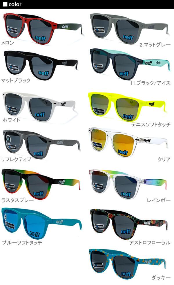 街道溜冰镜子UV cut乐天menzuredisusangurasunefu NEFF