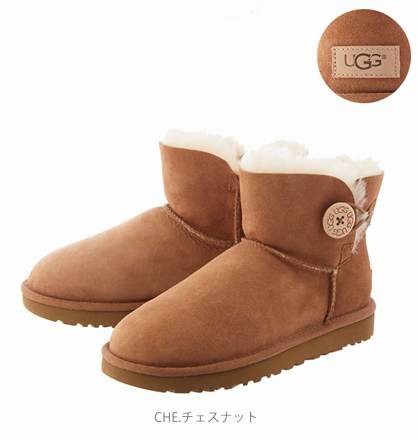 ef9ddf03743 Mouton boots UGG Australia アグオーストラリア Rakuten mini-Bailey button 2 mouton  boots Mini Bailey Button II Lady's short length mini-length ...