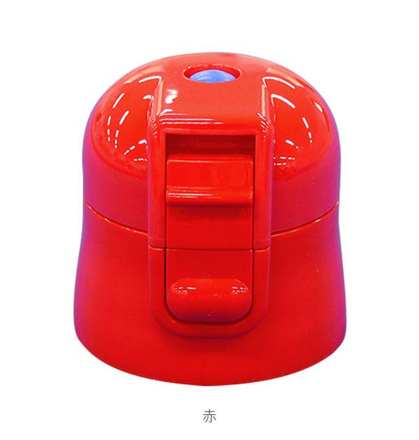SDC4 SKDC4 キャップユニット SKATER スケーター 楽天 ピンク スケーター 部品 ふた 蓋 水筒パーツ すいとう 青 ブルー 紫 パープル 水色 黒 ブラック 赤 レッド 黄 イエロー 水筒用アクセサリー 取り換え 取替 交換部品 パッキン 子供用 子ども用 キッズ こども用
