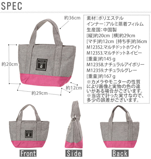 Item Details Product Name A Latte Tote S