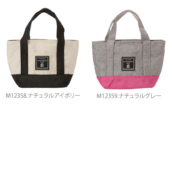 Aloo Te Alatte Tote Bag Coolers Lunch Bags Stylish Mini Rakuten