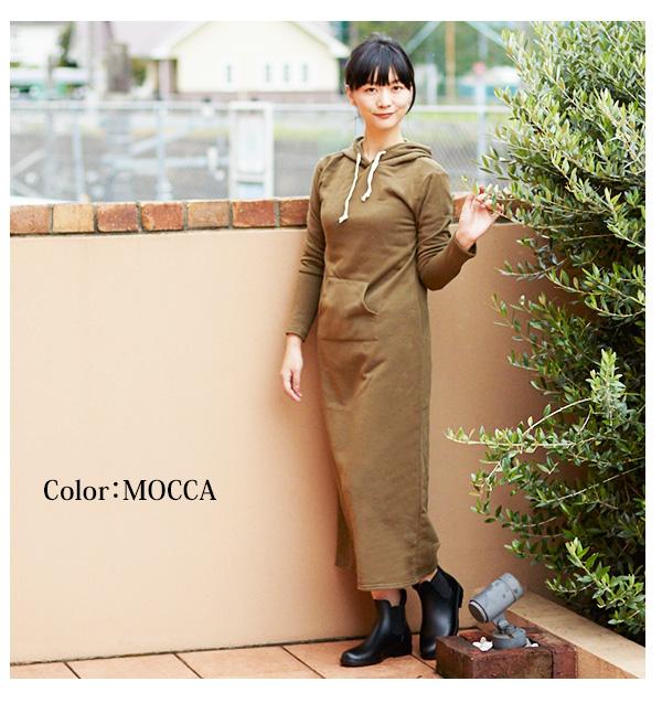 518a78bb55c2e ... Maxi-length dress back brushed one piece Romare was maternity Hoodie  Rakuten Kangaroo Pocket long ...