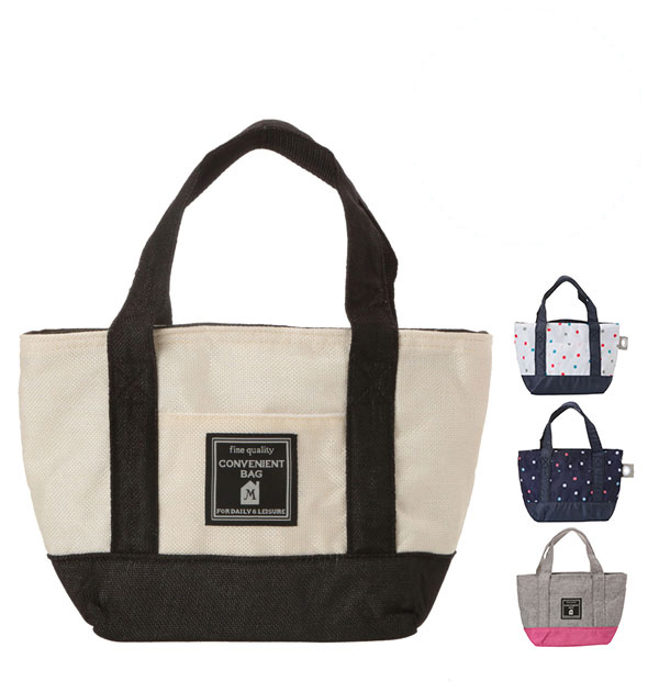 Aloo Te Alatte Tote Bag Coolers Lunch Bags Stylish Mini Rakuten S Eco Insulation Cooler Insulated Cute Washable Natural