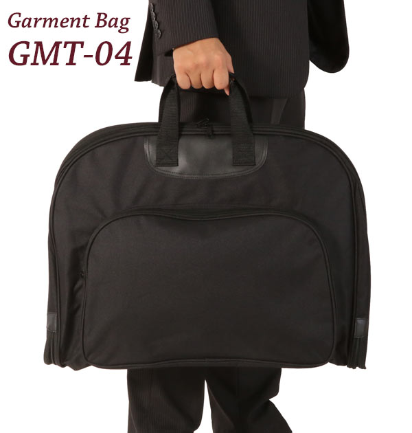 Moc Garment Bag Or Ceremonial Functions Portable Travel Suit Put Rakuten Tourist Bags Las Case Formal Business Carry Repellent