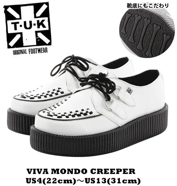 TUK ラバーソール パンク スニーカー メンズ TUK 厚底 ロカビリー パンク ロック 本革 ホワイト レディース ユニセックス T.U.K. 靴 くつ クツ おしゃれ シューズ VIVA MONDO CREEPER White Leather