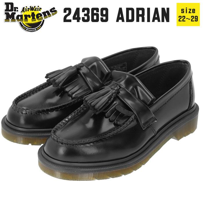 ドクターマーチン ローファー ADRIAN エイドリアン レディース dr.martens メンズ 24369 本革 レザー ブランド Dr.Martens おしゃれ タッセルローファー 22 23 24 25 26 27 28 スリッポン 靴 シューズ 紳士靴
