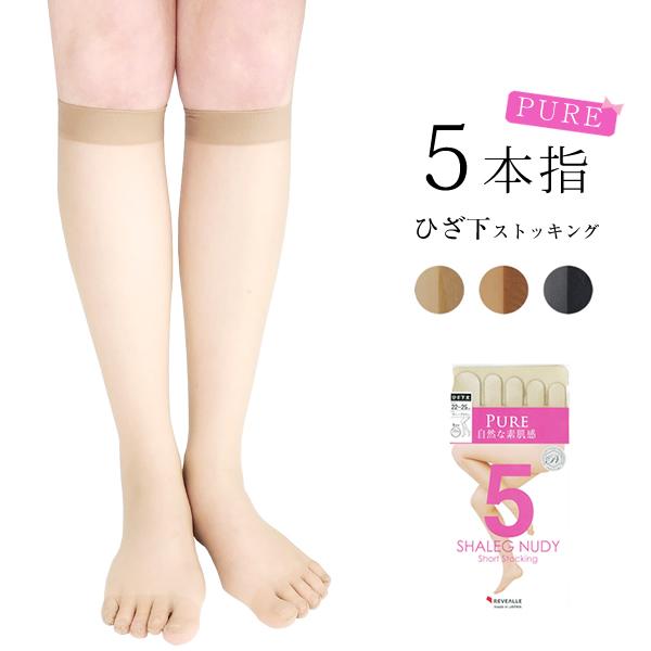 mochihada shop reveal five finger stockings short socks 66rc