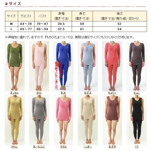 Soles has fluffy PITA ロンシャツ for women [were inner]-ladies ladies ladies ladies inner