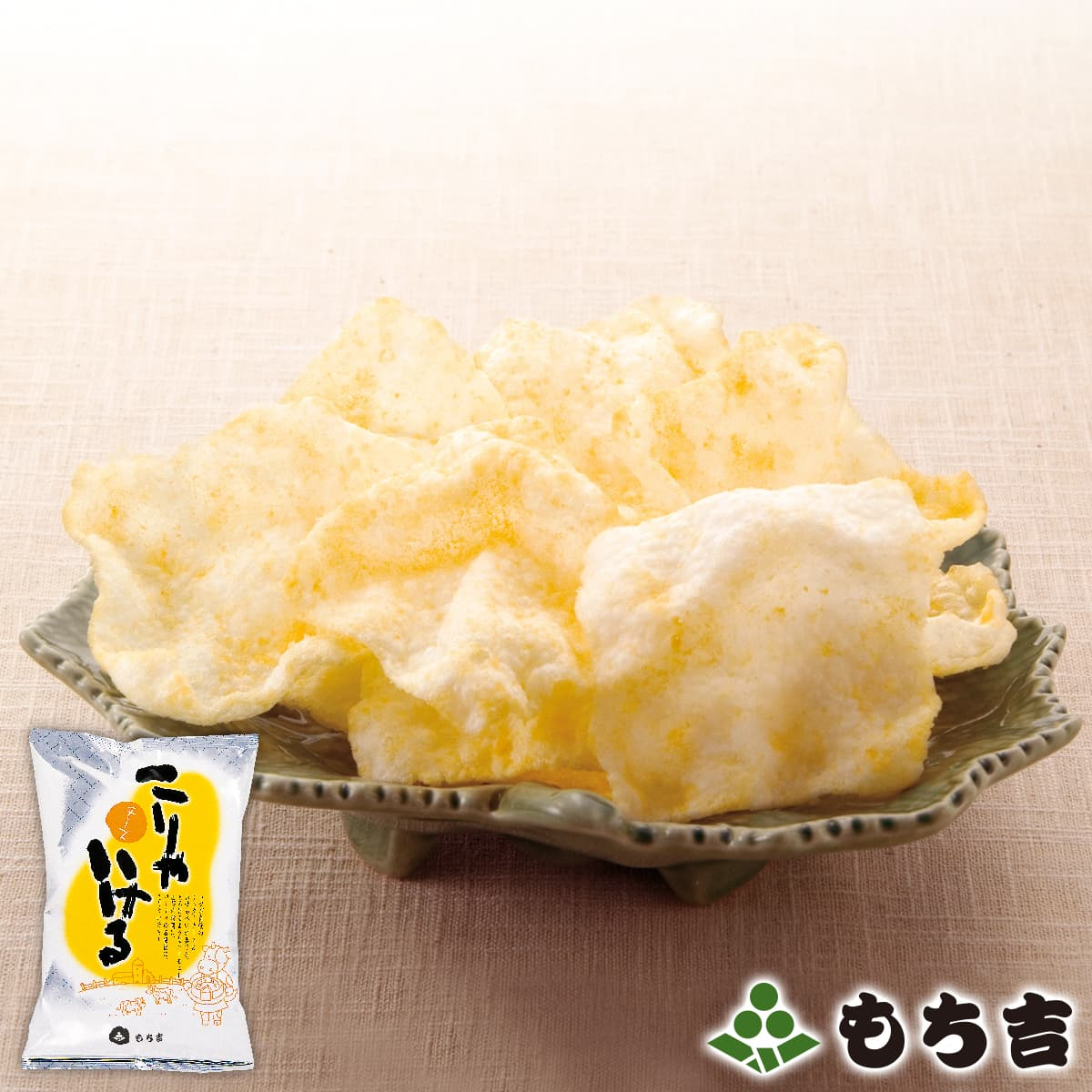 チェダーチーズがふんわり香る もち吉 こりゃいける 期間限定お試し価格 国産米100% 75g 買取 チーズ味