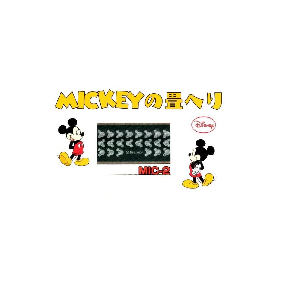 200m大巻!ディズニー ミッキーマウス 畳へり 畳ヘリ-軽くて丈夫!用途も色々!話題の「畳へりバッグ」にディズニー登場♪【ディズニー ミッキーマウス 畳へり 小物入れ バッグ 鞄 カバン】