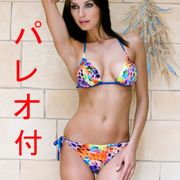 SALE Italy brand swimsuit GRIMALDI 680 animal pattern and floral print swimwear bikini pareos with