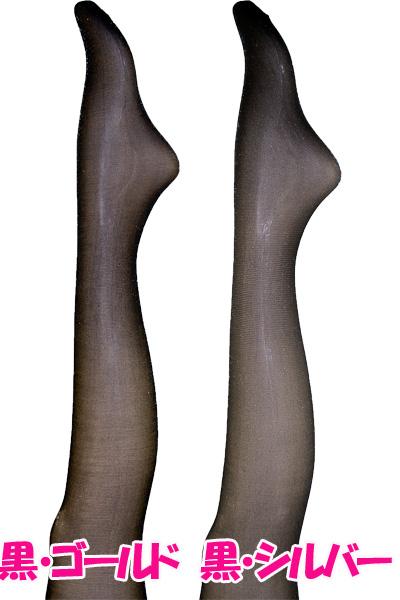 ★ P15 x ★ 圖案絲襪 FRANZONI 金色時尚跛放養模式絲襪導入 10P01Oct16