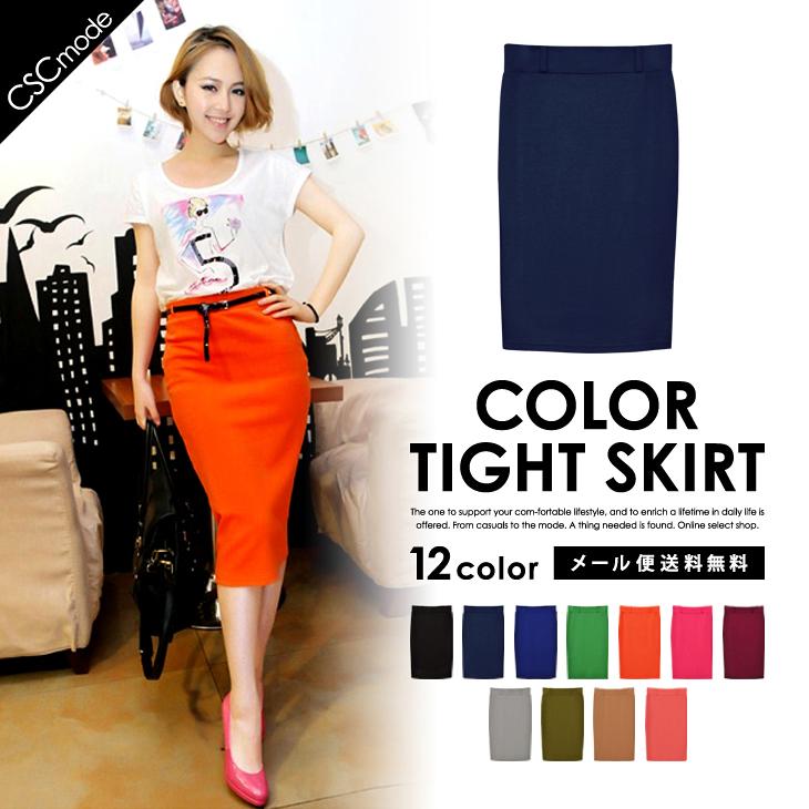 mode-csc | Rakuten Global Market: / pencil skirt / knee length ...