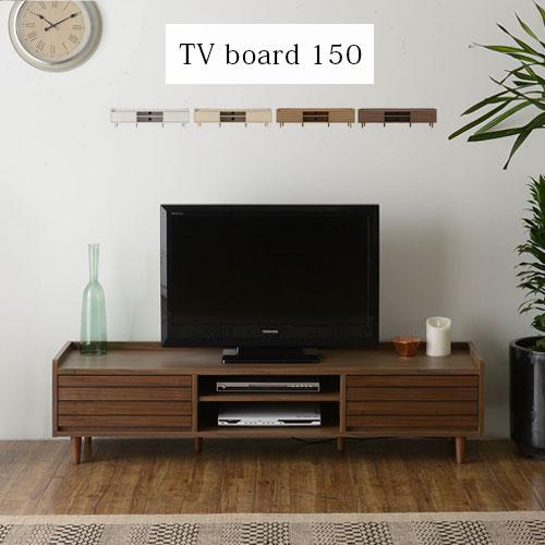 ローボード テレビ 台 AVボード 約 幅150 奥行40cm 高さ37cm ホワイト/アイボリー/ナチュラル/ブラウン TVB018108