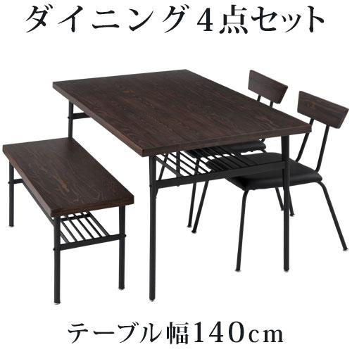 テーブルセット 4点セット テーブル 椅子 木製ベンチ ダイニングテーブル チェアー 背もたれ付き 机 送料無料 食卓セット 4人掛け 無垢 リビング つくえ ベンチ パイン材 ダイニングテーブルセット マルチテーブル 四人 三人 おしゃれ
