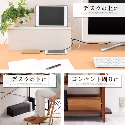 Cable Storage Box Strips Pc Sensitivity Natural Wooden Tung Lid Office Study Computer Desk Black