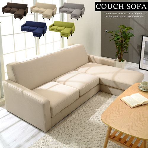 Corner sofa sofa three cliff sofa corner l-shaped couch sofa sofa bed floor  sofa visitor\'s room ottoman l character sofa low sofa 3p 2p three tea ...