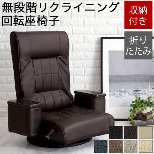Charmant Chair Reclining Rotating Compact Seat Chair Legless Chairs Leather Armchair  Interior Home Furniture DVD Watch TV Appreciation Reading Solo, From Cheer  Toe ...