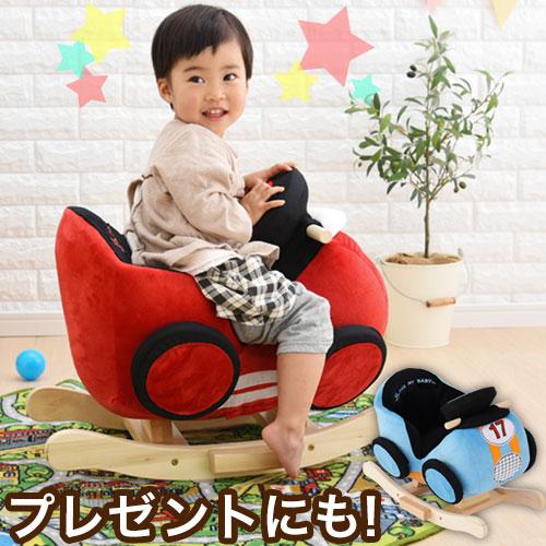 <クーポンで1,000円引き> キッズチェア ロッキング 車 音が鳴る おもちゃ 乗って遊ぶ ブルー/レッド ETC001505
