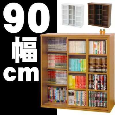 Bookcase slides kids Bookshelf flat-screen this storage kids room wooden slide shelf CD storage ... & model-bon   Rakuten Global Market: Bookcase slides kids Bookshelf ...