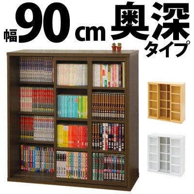 dp shelving children bookcase white kids magazine rack shelf display bookshelf