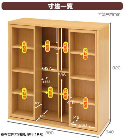 ... White Bookshelf slides flat-screen storage kids room wooden book shelf CD storage DVD storage  sc 1 st  Rakuten & model-bon   Rakuten Global Market: White Bookshelf slides flat ...