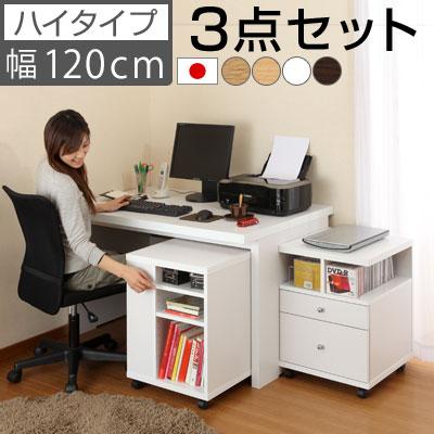 ワークデスク パソコンラック デスク 仕事机 収納 木製デスク机 パソコンデスク PCデスク 勉強机 学習机 学習デスク 書斎机 チェスト ホワイト 白 ブラウン 日本製 おしゃれ