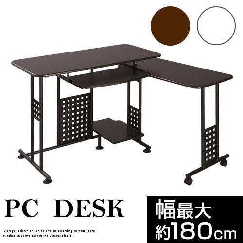 <クーポンで1,996円引き> オフィスデスク パソコンデスク l字型 PCデスク デスク 学習机 ツインデスク オフィス家具 ラック付き デザイナーズ サイドテーブル パソコン机 送料無料 おしゃれ Bタイプ