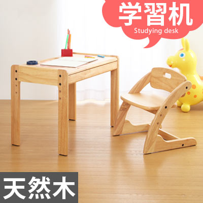 Terrific A Desk Child Wooden Desk Chair Set Desk Chair Kids Drawing Study Tree Height Adjustment Desk Chair Chair Table Child Infant Desk Drawer Child Room Uwap Interior Chair Design Uwaporg