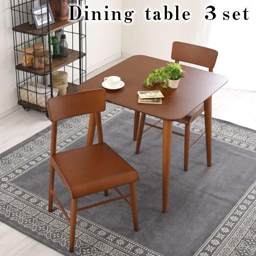 ダイニングテーブル セット 天然木製 ダイニングセット リビングテーブル レトロ ダイニングチェアー 椅子 いす イス 食卓 机 つくえ 送料無料 おしゃれ チェアー 2脚 テーブル ダイニングテーブルセット 3点セット カフェ 正方形 二人 モダン 木製 2人用 75