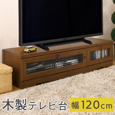 Av Rack Tv Stand Antique Asian Modern Furniture Units Board Storage