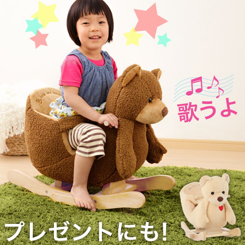 愛用  < クーポンで1,000円引き > 女の子 木馬 おもちゃ < のりもの 乗り物 ロッキング 揺れる アニマル ぬいぐるみ 縫いぐるみ くま クマ 熊 揺れる 子供用 出産祝い 誕生日 クリスマス プレゼント 女の子 男の子 子供 2歳 3歳 4歳 送料無料 かわいい 乗用玩具 贈り物 幼児 ベビー, インナイマチ:620ce32f --- konecti.dominiotemporario.com