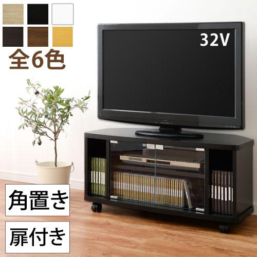Model Bon Tv Stand Corner Tv Units Snack Tv Board 26 Compatible