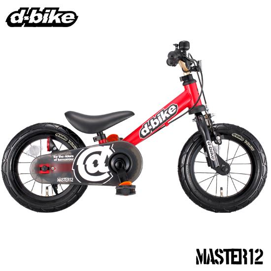 【送料無料】D-BikeMaster12(ディーバイクマスター12)[12インチ]レッド