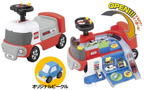 【送料無料】トミカ サーキットトレーラートミカ遊びができて、更に乗って遊べる!【smtb-TD】【saitama】【smtb-k】【w3】