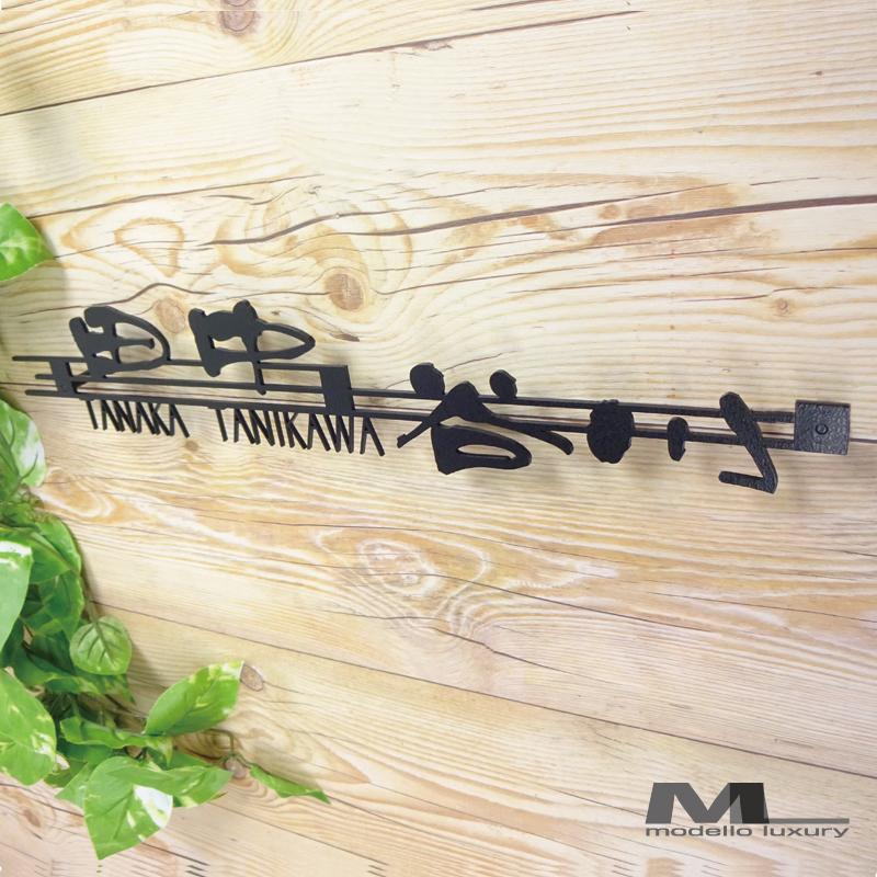 ステンレス表札【ファミーユ ドゥ エレガント】ご要望の多かった漢字2世帯表札が新登場!