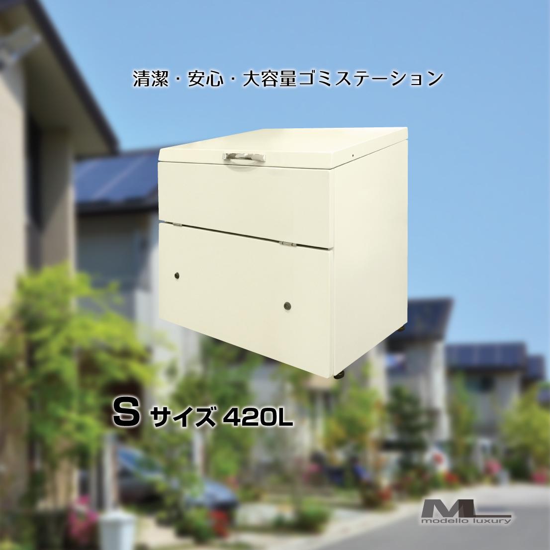 集積所 ストッカー ダストボックス 交換無料 丈夫 Sサイズ ゴミステーション サイズを選べる組立式送料無料 頑丈 日時指定