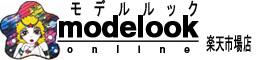 モデルルック 楽天市場店:モデルルックは お手頃なのにキレイに見えるアイテム揃えています。