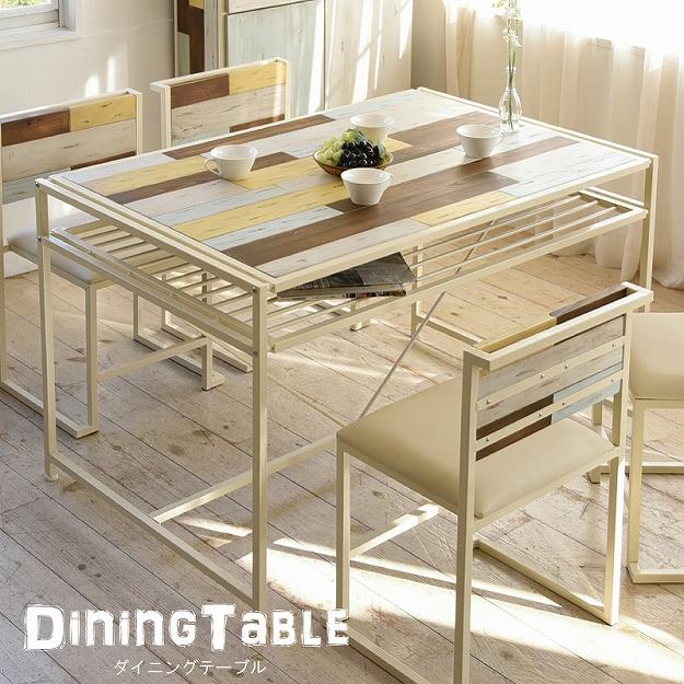 ダイニングテーブル 天然木 北欧 木製 テーブル 作業台 ダイニングセット 北欧 木製 アイアン おしゃれ アンティーク 塗装 モダン スタイリッシュ ハンドメイド ナチュラル