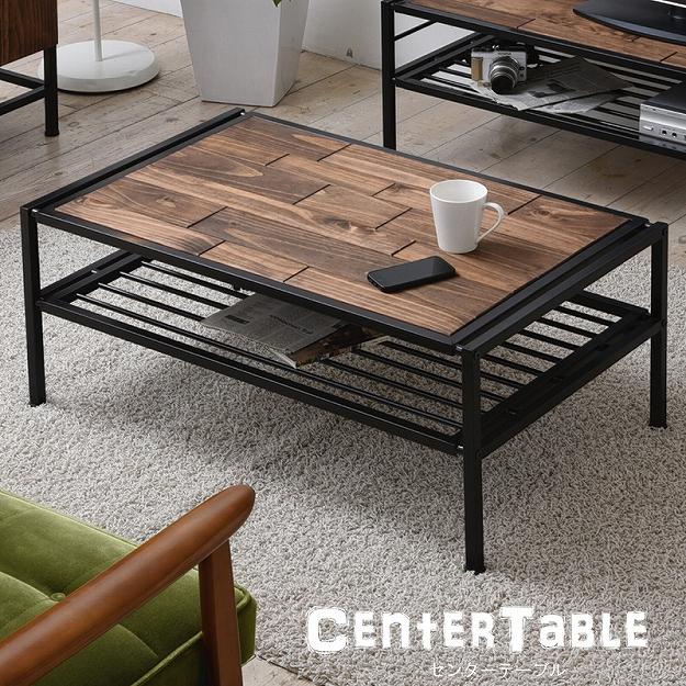 センターテーブル 天然木 テーブル ローテーブル リビングテーブル 北欧 木製 アイアン おしゃれ オイル アンティーク 植物性オイル 塗装 モダン スタイリッシュ ハンドメイド ナチュラル