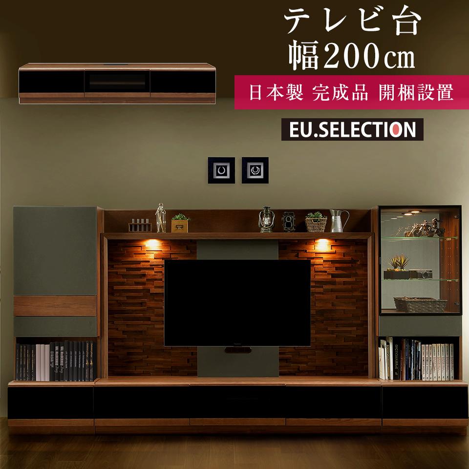 テレビ台 おしゃれ テレビボード 200 TV オーダー ブラウン アッシュ グランド 完成品 日本製 高級 無垢 完成品 日本製 送料無料 moderato3